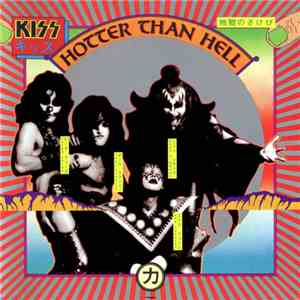 Kiss - Hotter Than Hell download mp3