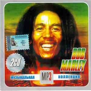 Bob Marley - Музыкальная Mp3 Коллекция download mp3