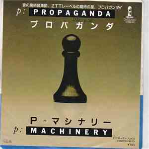 Propaganda - p: Machinery download mp3