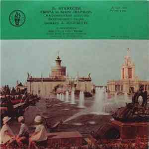 "E. Oganesyan - USSR Radio Symphony Orchestra, A. Zhyuraitis - Сюита Из Балета «Мармар» = Suite From Ballet ""Marmar"" download mp3"